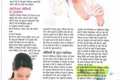 dr-archana-dhawan-bajaj-news-2