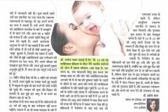 dr-archana-dhawan-bajaj-news-3