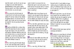 dr-archana-dhawan-bajaj-news